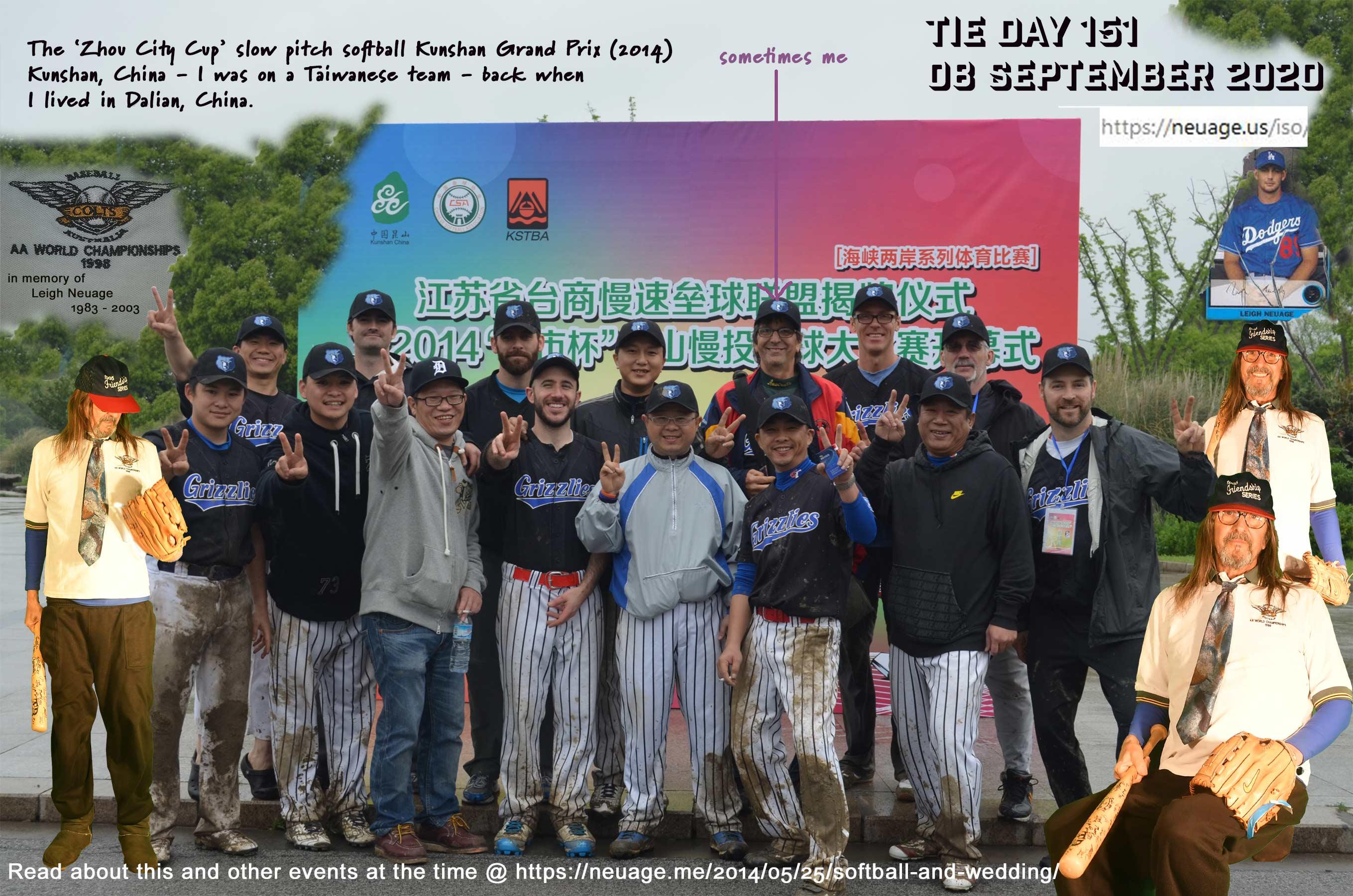 week 22 day #151 tie challenge of terrell neuage