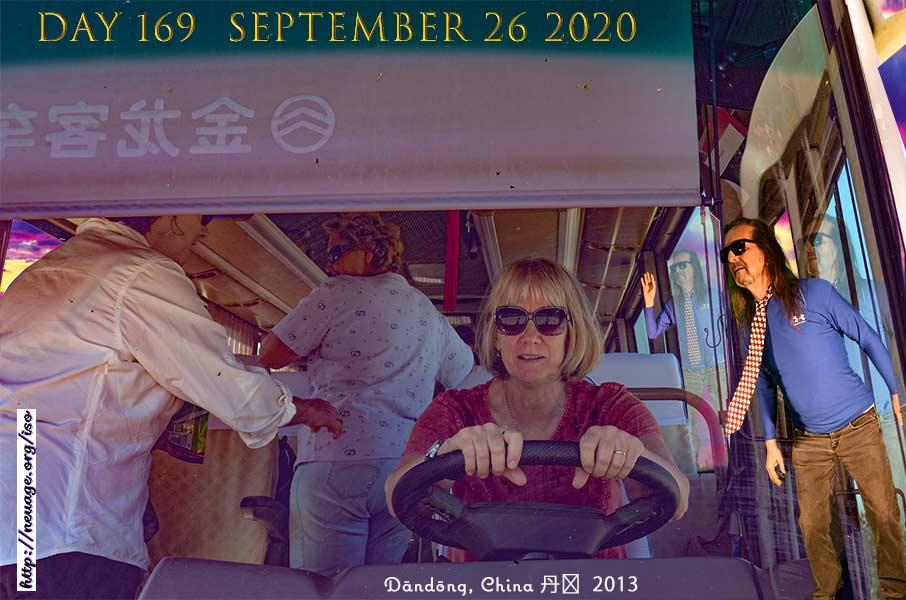 tie day 169 Dandung China